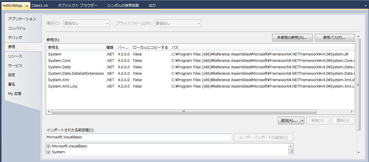 NET - 始めての VB Net アプリケーションの作成 – IJCAD ヘルプセンター
